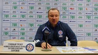 Послематчевая пресс-конференция наставников команд «КАМАЗ» 2:0 «Сызрань-2003»