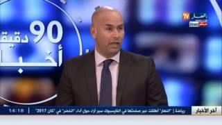 صالون وطني للشباب الباحث عن فرص الشغل .. من مشروع على الأنترنيت الى تطبيقه!!