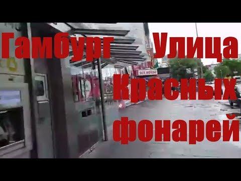 Свежие фото и новое видео поселка Архипо-Осиповка. Архипка