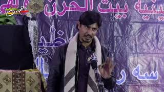 Janab Meer Hilal Rizvi   3 Roza Majalis 1439 2018   Husainia Baitul Huzn Dulhaipur 2017 Video