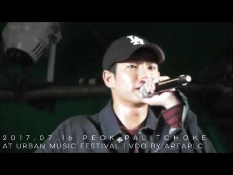 2017.07.16 Peck Palitchoke at URBAN MUSIC FESTIVAL
