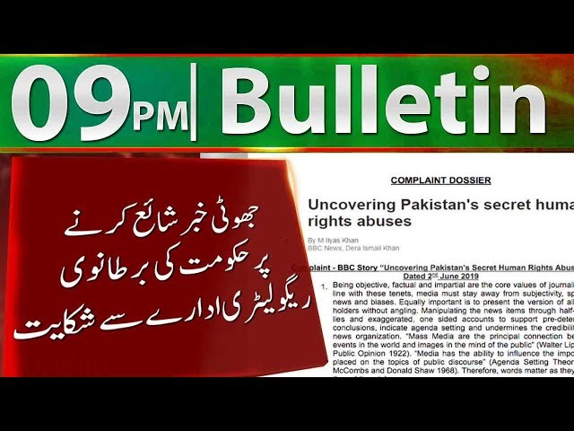 News Bulletin | 09:00 PM | 18 June 2019 | Neo News