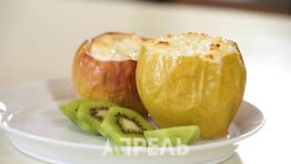 Мамины рецепты: яблоки, запеченные в духовке с творогом и медом \\ Апрель ТВ