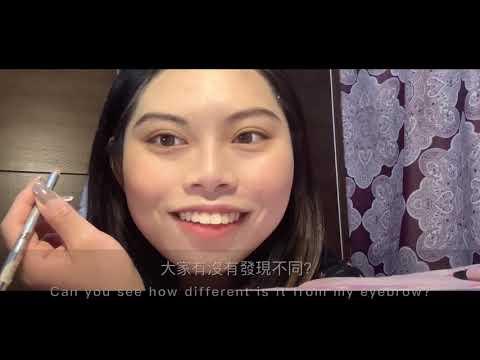 How to do natural makeup l Stella C'S Vblog #2