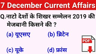 7 December 2019 current affairs/current affairs in hindi/railway ntpc, group-d/ssc