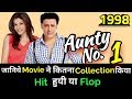 Govinda AUNTY No. 1 1998 Bollywood Movie Lifetime WorldWide Box Office Collection | Aunty Number One
