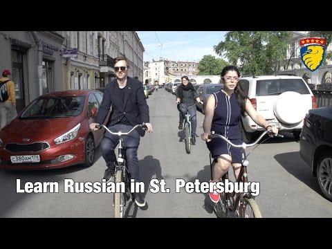 Learn Russian in St. Petersburg with Liden & Denz
