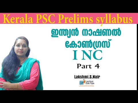 INC|KERALA PSC PRELIMINARY EXAM SPECIAL INDIAN HISTORY|INDIAN NATIONAL CONGRESS