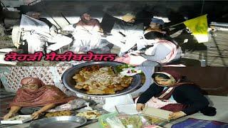 ||💕ਅਸੀਂ ਲੋਹੜੀ ਕਿਵੇਂ ਮਨਾਈ||ਪਿੰਡਾਂ ਵਾਲਿਆਂ ਨੇ ਲੋਹੜੀ ਕਿਵੇਂ ਮਨਾਈ #punjabi cooking and #punjabi #cultures
