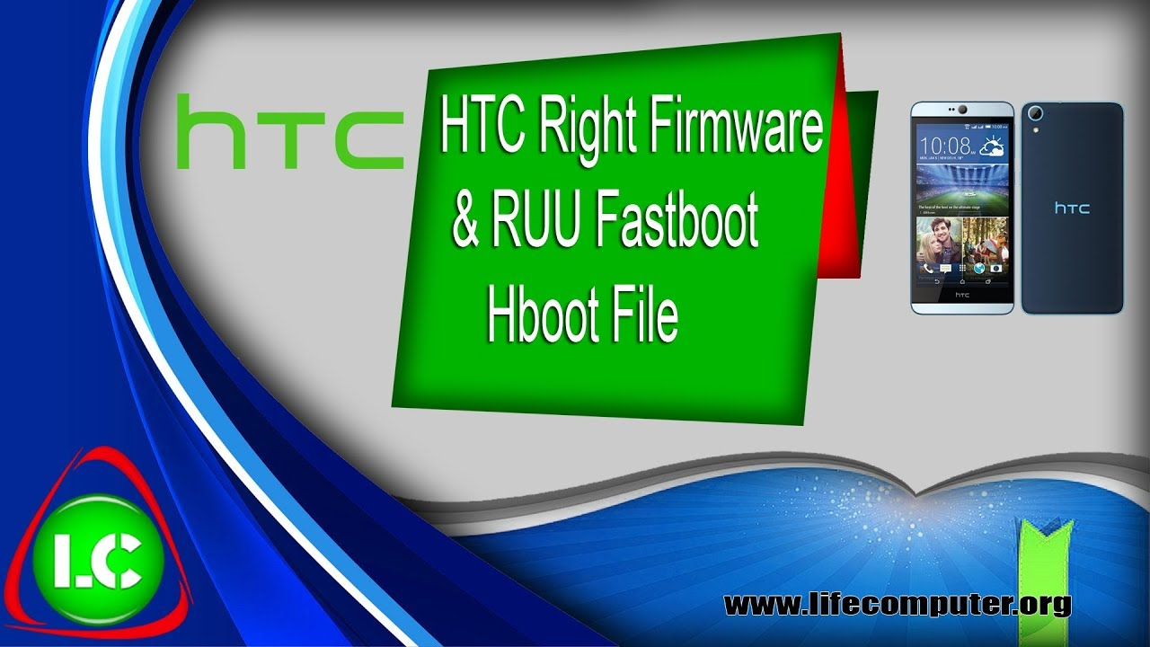 HTC Right Firmware & RUU Fastboot Hboot File