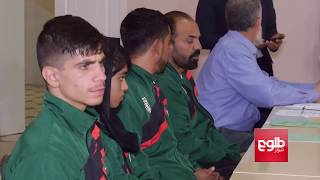 Afghan Athletes Off To Argentina For Youth Olympic Games