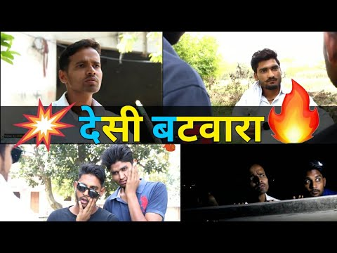 Desi Batwara | Batwara | Jaaydaad Ka...