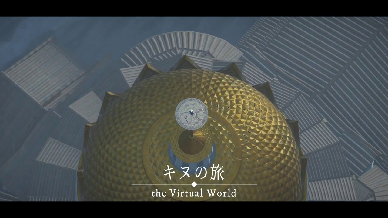キヌの旅 -the Virtual World-