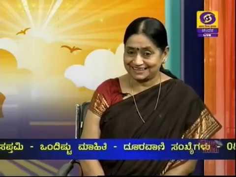 Hello Geleyare | Ratha Saptami Spl |12-02-2019 | DD Chandana