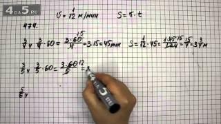 Упражнение 474. Математика 6 класс Виленкин Н.Я.