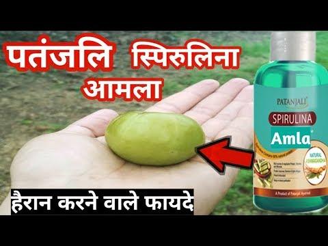patanjali-spirulina-capsule-with-amla-review-||-patanjali-spirulina-tablets-benefits