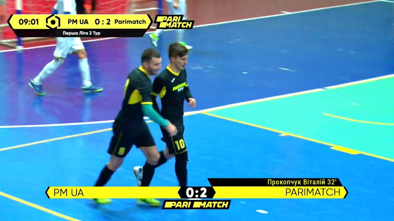 Огляд матчу PM UA 0:3 Parimatch