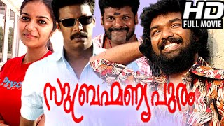 Malayalam Full Movie 2015 New Releases | Subramaniapuram Tamil Full Movie HD | Malayalam Full Movie