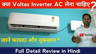 Voltas 1 5 Ton Inverter AC Full Review in Hindi 2020 Technical Alokji