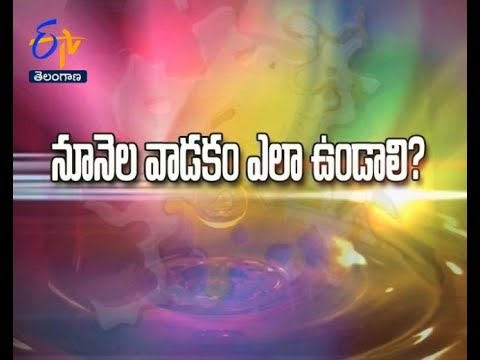 Watch Semen Quality Improve With Yoga   Sukhibhava   15th June 2018