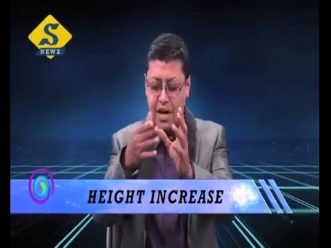 Mind Trainer S03E02 - Height Increase বাংলায়