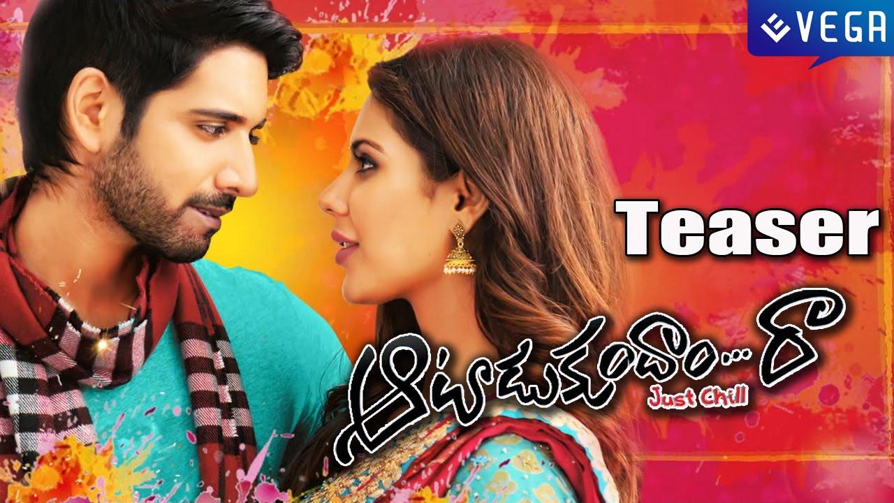 Aatadukundam Raa (2016) Full Movie Telugu Watch Online