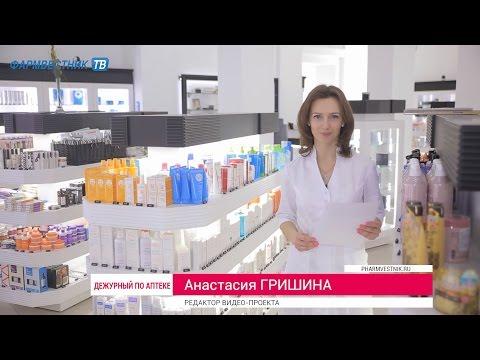 «Дежурный по аптеке» в A.V.E - Luxury