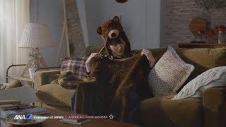 綾瀬はるか、キュートな熊の着ぐるみ姿披露 ANA新CM「FEEL THE NEW SKY」篇 綾瀬はるか 検索動画 4