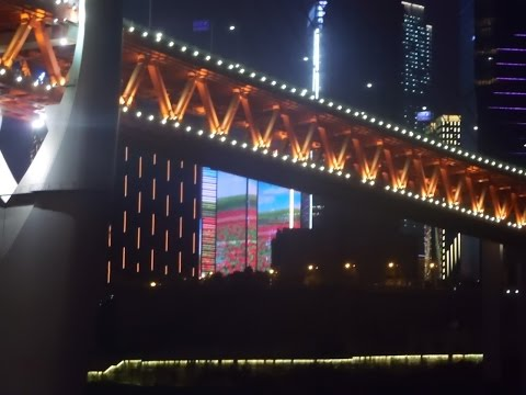 Don't Miss The World's Best Light Show in Chongqing, China!
