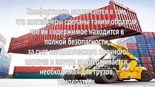 видео Доставка одежды из Китая в Россию, от консультации до выдачи товара