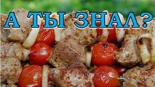 Вкусный шашлык с томатным соусом