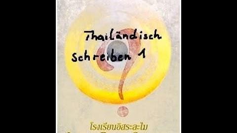 002 1 Thailaendisch1 (Schreiben erste Buchstaben)