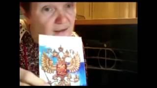 Эльдар Рязанов, Герб России. ВсеЯСветная грамота. Вебинар №9 2015г.