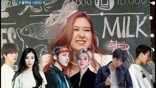 IDOLS/CELEBS THAT SHOWERED ROSÉ WITH PRAISES + COMPLIMENTS │음색 깡패 박로제