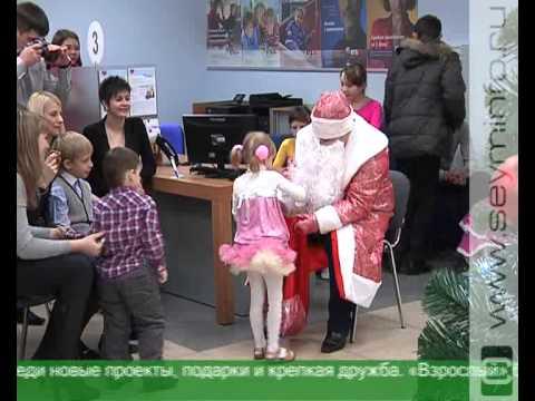 Банк ВТБ 24 подарил курским школьникам новогодний праздник