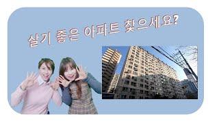 강동역 두산위브센티움 아파트 매매 정보 강동구 아파트 …