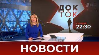 Выпуск новостей в 12:00 от 19.04.2021