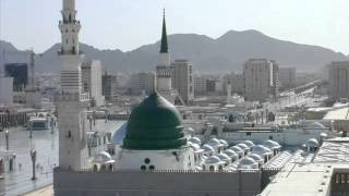 Ijaaz al Hadith Muhaddis e Kabeer Allamah Zia ul Mustafa Qadri Azami Nottingham Sadr ush Shariah
