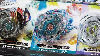 Triple Booster Set (B-57) Unboxing & Review! - Beyblade Burst!