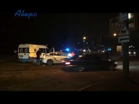 ТРК Аверс: У Луцьку насмерть збили жінку