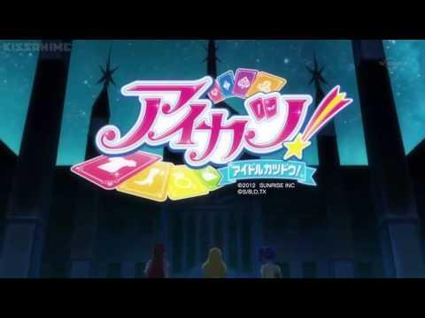 Aikatsu! opening 1 [HD]
