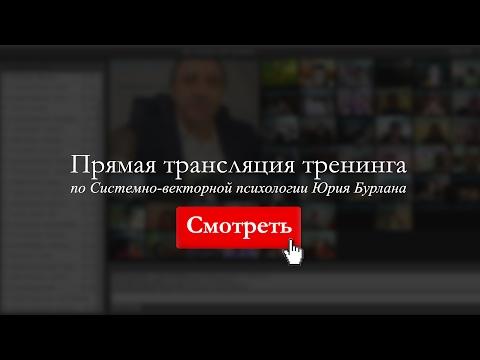 Курсы практической психологии в Киеве. Профессиональные