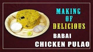 Babai Chicken Pulao   Chicken Pulao Recipe   Yummy Street Food