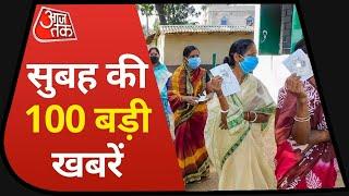 Hindi News Live: देश-दुनिया की  सुबह की 100 बड़ी खबरें I Nonstop 100 I Top 100 I Apr 1, 2021