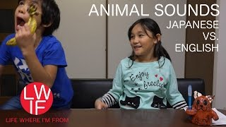 Do Animals Sound More Realistic in Japanese or English?