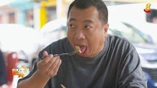 晨光 限时任务: 去年新餐厅比倒闭的多 艰难时局催生饮食新概念 - YouTube