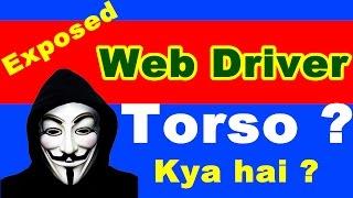 [Hindi] Kya Hai Web Driver Torso ? | What is Web Driver Torso | Exposed and Myth Busted