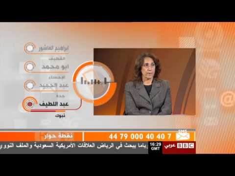 نقطة حوار: ما السبب وراء استحداث منصب ولي لولي العهد في السعودية؟