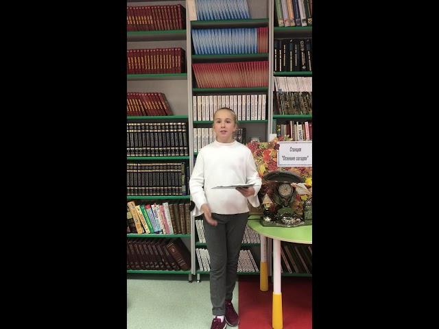 Изображение предпросмотра прочтения – АнастасияМарченко читает произведение «Спешите делать добрые дела» К.С.Филипповой