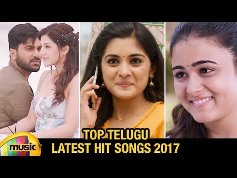 Top Telugu latest Hit songs 2017 | Telugu Back to Back Video Songs | Telugu Songs | Mango Music